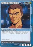 Karl Subit - Gundam War Card