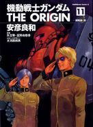 Mobile-suit-gundam-the-origin-11