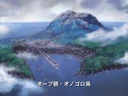 Onogoro Island