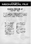 GAIA GIA-2-0010