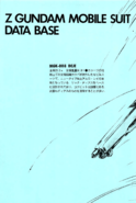 Gundam Zeta Novel RAW v4 013