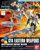 HGBC Gya Eastern Weapons