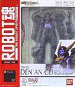 RobotDamashii xm-02-BlackVanguard p01