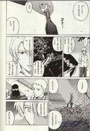 Stargazer Manga 12