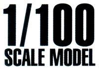 1-100 NG Logo