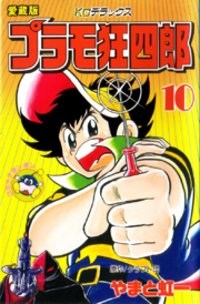 10 1990 print