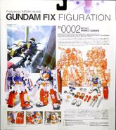 GFF 0002 PerfectrGundam box-back