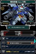 Gundam AGE-2 Normal Gundam Battle Royale