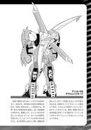 Gundam Cross Born Dust RAW v9 image00256