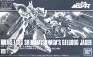 HGUC Shin Matsunaga's Gelgoog Jäger