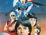 Symphonic Suite Z-Gundam