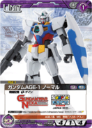 Gundam AGE-1 Normal Gunpla Carddass