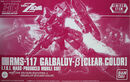 HGUC Galbaldy β -Clear Color-
