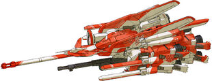 Waverider Mode (Red Colors)