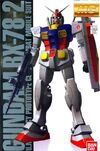 MG RX-78-2 Coating Ver