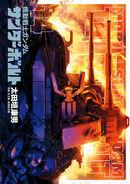 Mobile Suit Gundam Thunderbolt Vol.14
