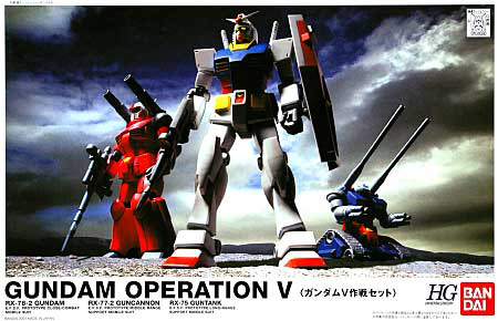 File:OperationV.jpg
