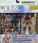 GFF 0023 HyakuShiki box-front