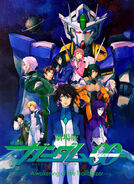 Gundam 00 Movie Poster Kanjiless