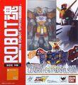 RobotDamashii xxxg-01h2 p01