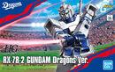 HGUC Gundam Dragons Ver