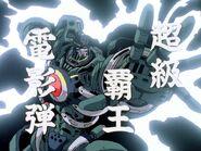 MFGG-Kowloon-Gundam-(Inner-Frame)-Preparing-Choukyuu-Haou-Den'eidan