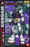 MG Gundam Ver. Gundam Crisis