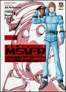 MSV-R The Return of Johnny Ridden Vol.10