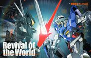 GN Flag VS Exia Magazine Article