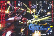 Gunpla Builders D 12