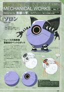 Moon Gundam Mechanical works vol.17 A