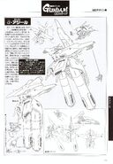 NZ-333 Alpha Azieru - Technical Data and Design