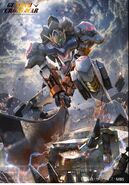 SP01-035 GUNDAM BARBATOS (FOURTH FORM) Cross War