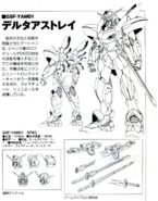 GSF-YAM01 Delta Astray Lineart