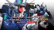 Gundam Zephyranthes promo event