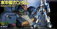 Gundam diver