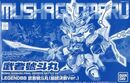 LEGEND BB Musha Godmaru Final Battle Ver