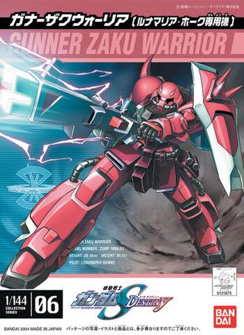 File:Ng Gunner ZAKU Warrior Lunamaria colors.jpg