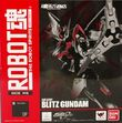 RobotDamashii gat-x207 p01