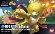 Beargguy III Box