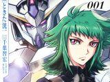 Mobile Suit Gundam 00I