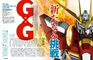 Gundam Build Fighters Try magazine scan 1