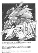 Gundam Chars Counterattack - High Streamer RAW Novel V01-250