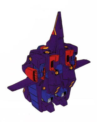 Rear (Mobile Fortress Mode)