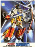 RX-78 - Perfect Gundam - Boxart