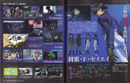 Setsuna F. Seiei Movie Magazine Article