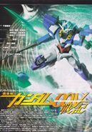 Gundam 00V Battlefield Record - GNT-0000FS - 00 QanT Full Saber
