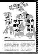 Gundam Cross Born Dust RAW v10 embed0191