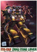 MS-06F - Zaku Mine Layer - Boxart