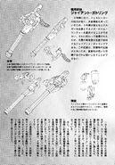 RX-78-5 G05 - MS Info0